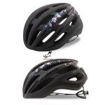 Kask na rolki, rower GIRO FORAY matte black breakaway, roz. od 55cm do 59cm. Model 2018